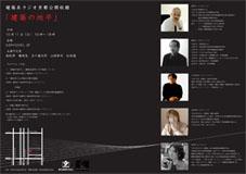 kyoto_horizon_A2.jpg
